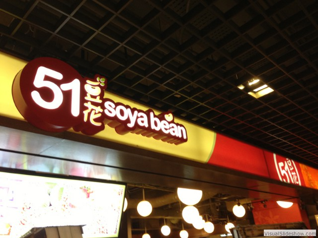 51 Soya Bean<br/><br/>Location: Anchor Point<br/>Fabricate, Install